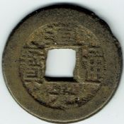 China, Cast Cash, TAO-KUANG (1821-1850) Beijing Mint, F, WO2701